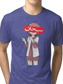 Akarin with the supreme arabic logo  Tri-blend T-Shirt
