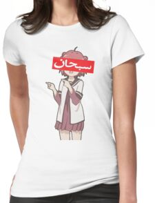 Akarin with the supreme arabic logo  Womens Fitted T-Shirt