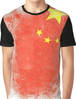 China Flag Proud Chinese Vintage Distressed Graphic T-Shirt