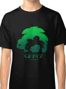 Mega Grass Classic T-Shirt