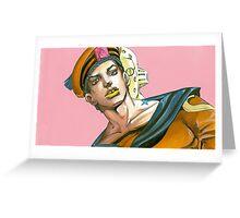 Jo2uke II - Jojolion Greeting Card
