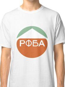 Destiny POBA Classic T-Shirt