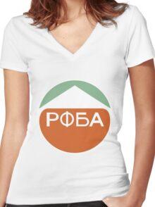 Destiny POBA Women's Fitted V-Neck T-Shirt