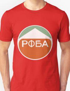 Destiny POBA Unisex T-Shirt