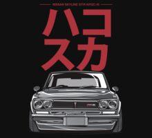 HAKOSUKA SKYLINE GT-R One Piece - Short Sleeve