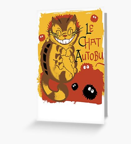 Le Chat Autobus - Catbus Greeting Card