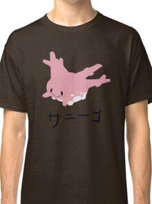 #222 Classic T-Shirt