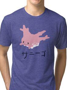 #222 Tri-blend T-Shirt