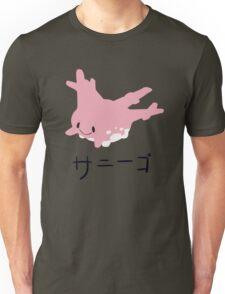 #222 Unisex T-Shirt