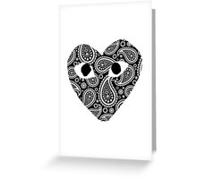 Comme Des Garcons  Greeting Card