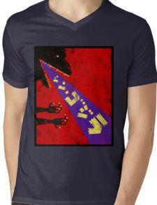 Shin Godzilla Abstract Toy version Mens V-Neck T-Shirt