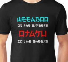 Nerdy Japanese Shirt for Weeboos and Otakus Unisex T-Shirt