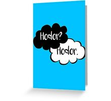 Funny Game of Thrones Hodor Design Greeting Card