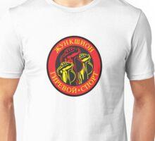 Junction Girevoy Sport Club Logo 2 Unisex T-Shirt