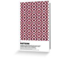 Pattern Greeting Card