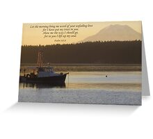 New day arrival Greeting Card
