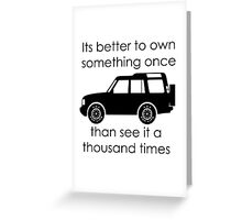 Discovery - Own IT Greeting Card