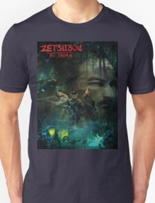 Call of Duty: Black Ops 3 Zombies - Zetsubou No Shima Artwork Unisex T-Shirt