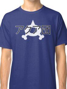 King's Rock -Team Aqua Classic T-Shirt
