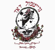 The Original Dead From Israel Kids Tee