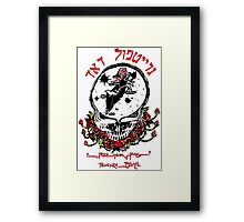 The Original Dead From Israel Framed Print