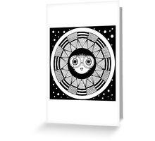 puffer fish. vector.  graphic arts Greeting Card