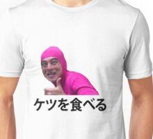 Filthy Frank - I Eat Ass Unisex T-Shirt
