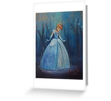 You shall go to the ball Greeting Card