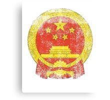 Chinese Coat of Arms China Symbol Canvas Print