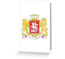Georgian Coat of Arms Georgia Greeting Card