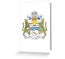 Guyanese Coat of Arms Guyana Symbol Greeting Card