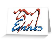 Emacs editor Greeting Card