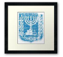 Israeli Coat of Arms Israel Symbol Framed Print