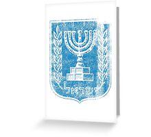 Israeli Coat of Arms Israel Symbol Greeting Card