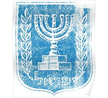Israeli Coat of Arms Israel Symbol Poster