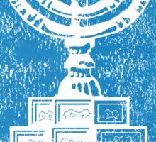 Israeli Coat of Arms Israel Symbol Sticker