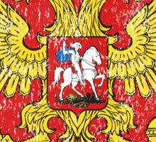 Russian Coat of Arms Russia Symbol Sticker