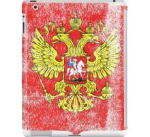 Russian Coat of Arms Russia Symbol iPad Case/Skin