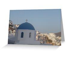 Santorini with Greek church Greeting Card