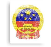 Taiwanese Coat of Arms Taiwan Symbol  Canvas Print