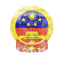 Taiwanese Coat of Arms Taiwan Symbol  Photographic Print