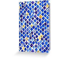 Rustic Watercolor Moroccan in Royal Blue & Gold Greeting Card