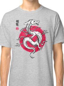 Ink Fukuryu Classic T-Shirt