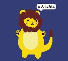 Konnichiwa Lion Unisex T-Shirt