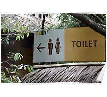 saung angklung udjo toilet sign Poster
