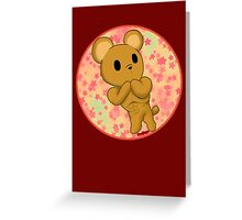 Chibi and fit bear Greeting Card