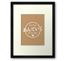 20th Ward Anteiku Coffee Shop Framed Print
