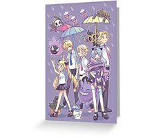 Fire Emblem - Nohr Family in the Rain Greeting Card