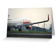 Lion Air airplane Greeting Card