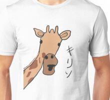 Giraffe AKA Kirin  Unisex T-Shirt